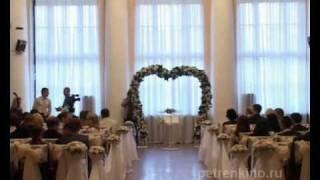 Свадебный фильм. Выездная регистрация. Новосибирск