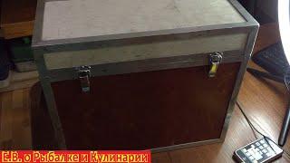 Интересный самодельный зимний ящик для рыбалки из СССР Советский ящик для зимней рыбалки
