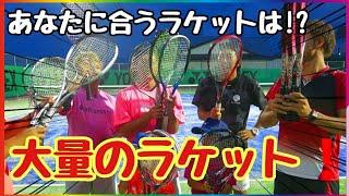 勝手に色々なラケットを素直に試打評価してみた!【ソフトテニス】 thumbnail