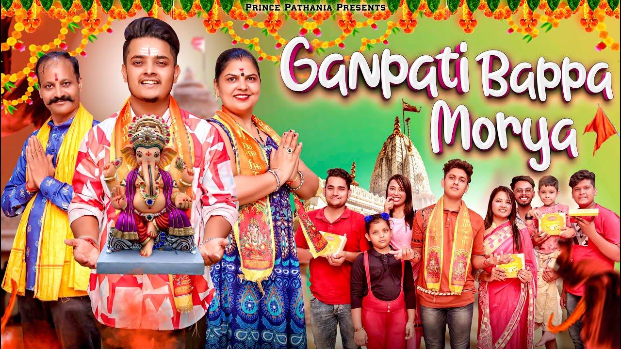 GANPATI BAPPA MORYA | GANESH MAHOTSAV SPECIAL | Prince Pathania