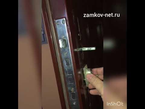 Замена замка в китайской двери