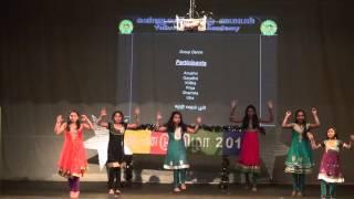 Sutrivarum Boomi Dance