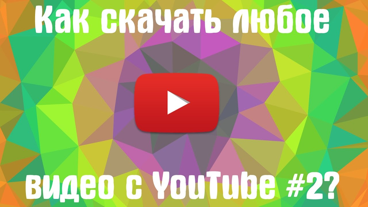 YouTube Downloader More Freemakes