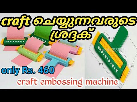 Paper Embossing Machine Craft Embosser.Aliexprees#15