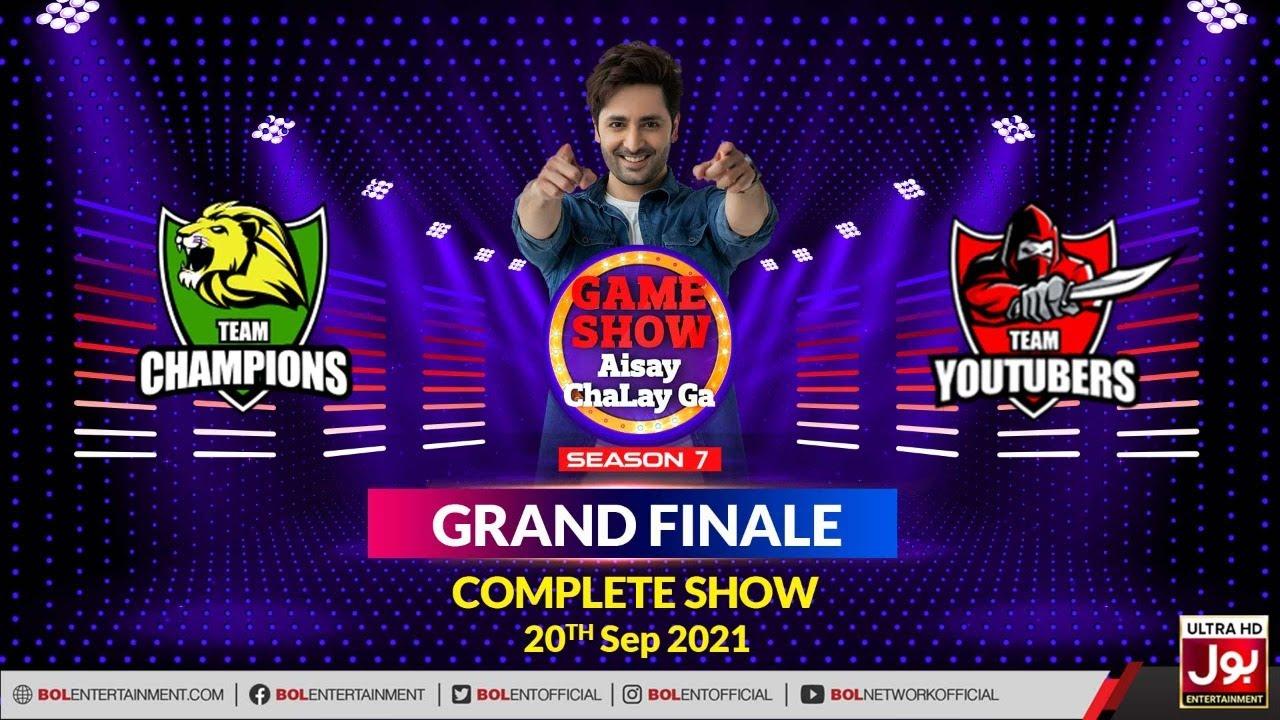 Download Game Show Aisay Chalay Ga Season 7   Grand Finale   Danish Taimoor Show   20th September 2021