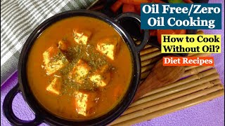 Zero oil Cooking | How to cook Healthy Paneer gravy/ Shahi paneer without oil | No Oil Recipe