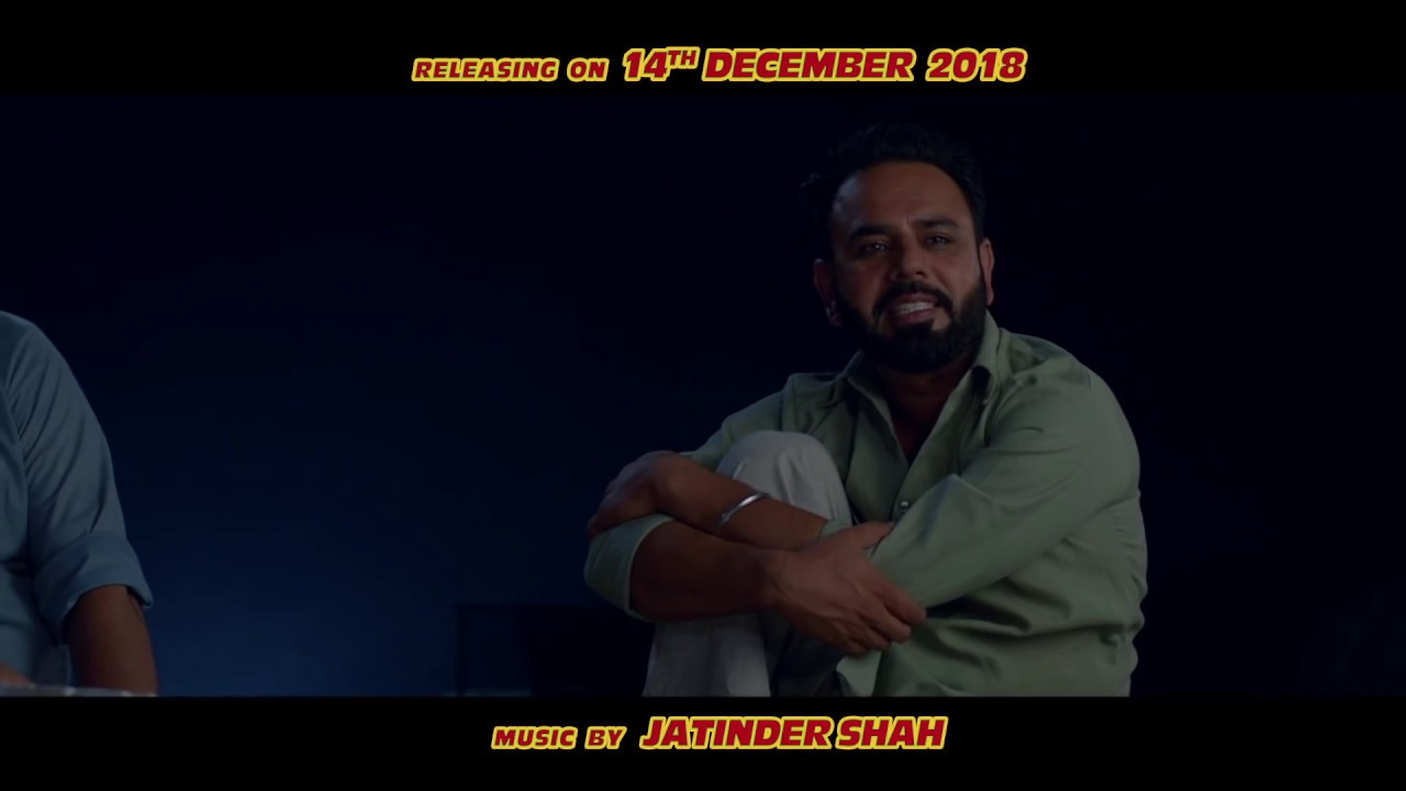 Download Bhajjo Veero Ve | Dialogue Promo 1 | Amberdeep Singh, Simi Chahal | Releasing On 14th December