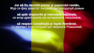 Румынская присяга. Румынское гражданство. Паспорт Румынии. Европейское гражданство. Иммиграция.