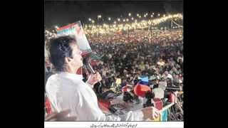 DIL MAIN HO NEEYAT SAAF RAHAY INSAAF KAHAY IMRAN KHAN PTI SONG flv   Video Dailymotion