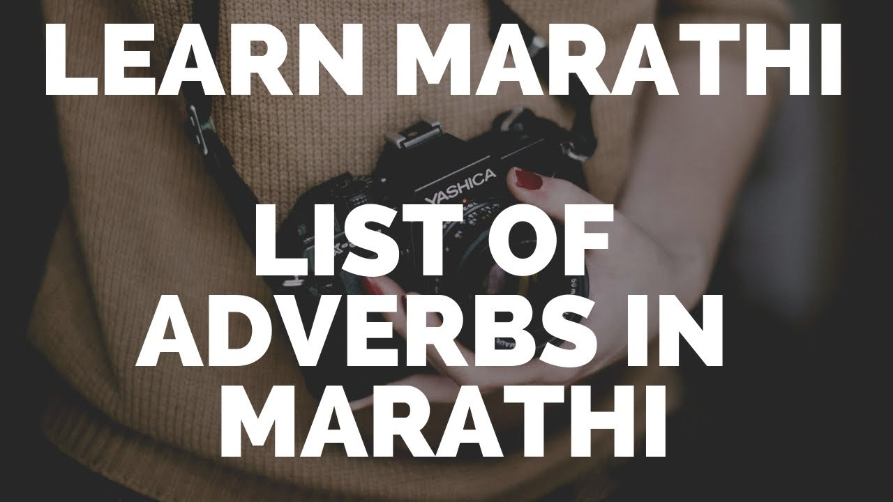 List of adverbs in marathi learn also youtube rh