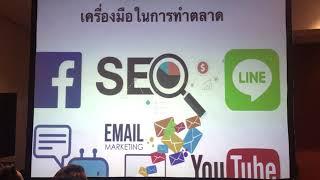 Empower d2 Digital Marketing