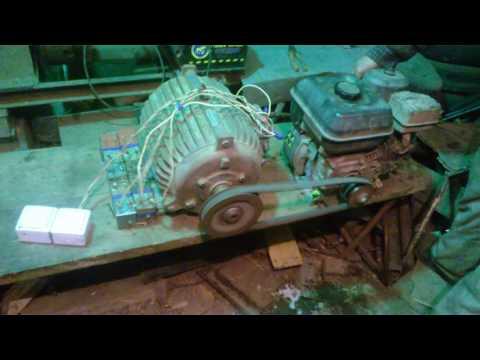 самодельный бензогенератор на 220 вольт для сварки