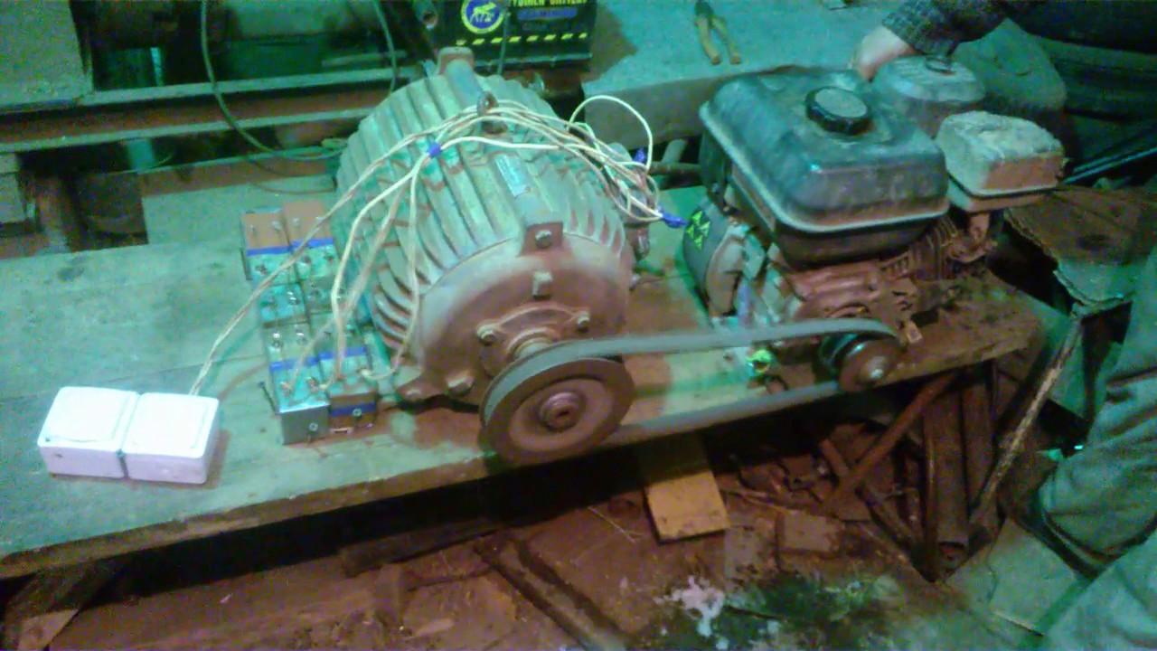 самодельный бензогенератор на 220 вольт