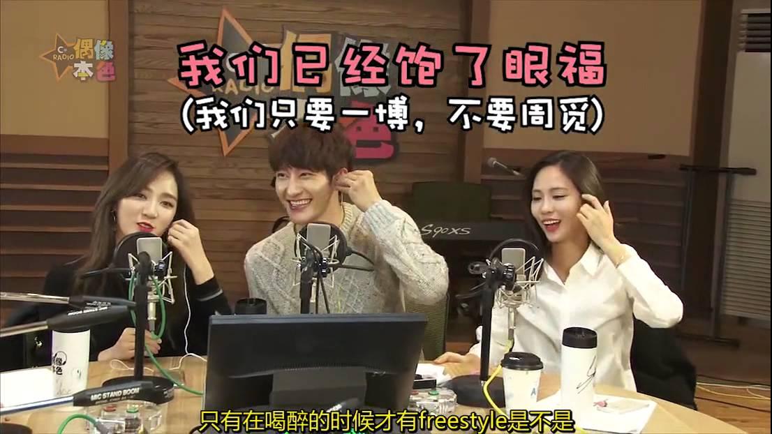 【偶像本色】141115 MBC 新人偶像特輯 UNIQ JJCC(上) - YouTube