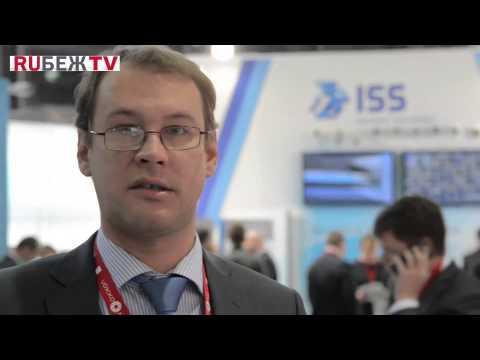 ISS: презентация новой версии ПО SecurOS 8.0. на All-over-IP 2013