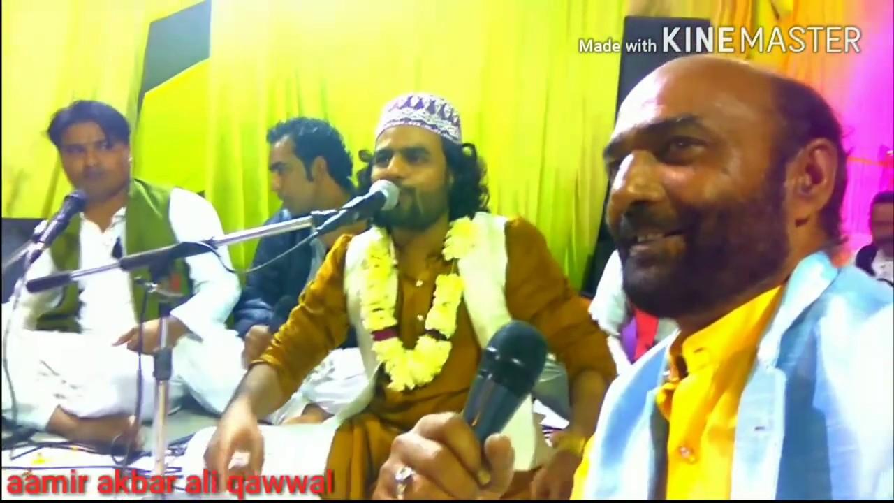 Yaar Da Makaan Rahat Fateh Ali Khan mp3 download
