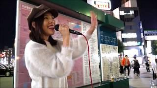 菜々「君が好き」(清水翔太)大阪からやってきましたSinger-songwriter、既にこんだけ私の事を知ってくれてるVer 2018/10/12 名古屋 金山 南口駅前広場 thumbnail