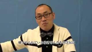 こまつ座&世田谷パブリックシアター 『藪原検校(やぶはらけんぎょう)...