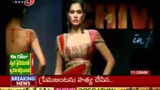 Traditional Dress Fashion Show (TV5)