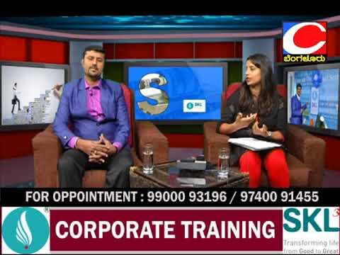 C Bangalore Channel   Live Program by Shiva Kumar D   BUSINESS MENTOR