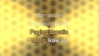 Banal Mong Tahanan Instrumental Karaoke Version