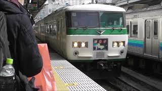 [引退間近!?]185系特急踊り子号熱海駅発車