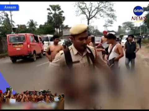 ASSAM NAKED PROTEST AVO thumbnail