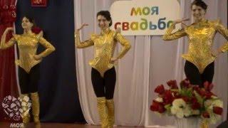 """Свадебная выставка """"МОЯ СВАДЬБА"""" Минск"""