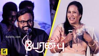 ராமின் assistantsha நெனைச்சா பாவமா இருக்கு : Sumathi Ram | Karu Pazhaniappan | Peranbu | Mammootty