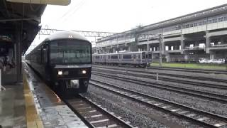 485系 ジパング平泉 一ノ関駅【発車】