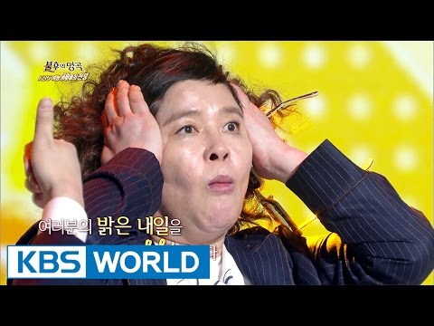 "Team ""Hello Counselor"" - Festival & Balloon & While Living Life [Immortal Songs 2 / 2017.04.22]"