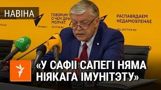 Пасол Расеі пра Сафію Сапегу / Посол России про Софию Сапегу