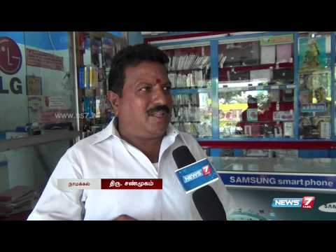 People oppose the construction of a new bus stand in Namakkal | Tamil Nadu | News7 Tamil