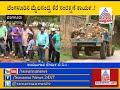 Toyota Kirloskar Company Starts Conservation Of Mylasandra Lake In Bengaluru