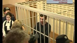 Луценко плюнул в лицо прокурору(Эксклюзивное видео: экс-министр внутренних дел Украины Юрий Луценко плюнул в лицо прокурору после заседани..., 2012-02-28T08:36:47.000Z)