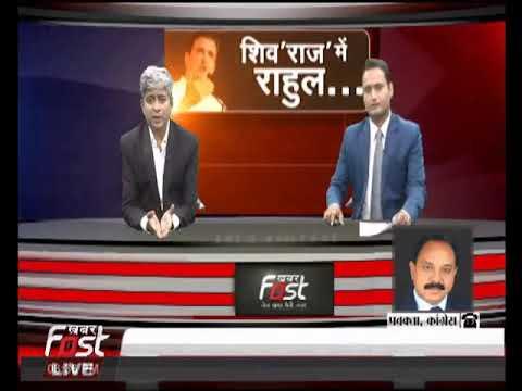 खबर विशेष में देखिए 'शिव' राज में 'शिव' भक्त