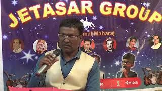 Kishor Kumar... Musafir Hoon Yaro...By Suryakant Jetasar