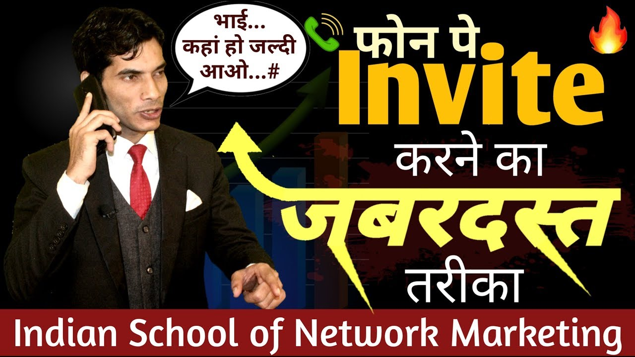 How to Invite People over Phone Call | 100% Success Invitation | ISNM Official