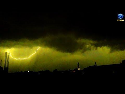 بروق مهيبة تخطف الابصار ورعود رهيبة تضرب مدينة غزة ، فلسطين
