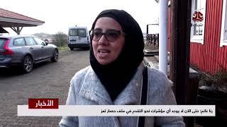 رنا غانم : حتى الآن لايوجد أي مؤشرات نحو التقدم في ملف حصار تعز