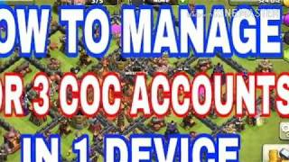 How to make 2 Clash of Clans Accounts on one Device sinhala