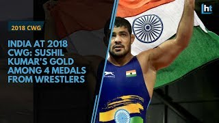India at 2018 CWG: Sushil Kumar's gold among 4 medals from wrestling on day 8