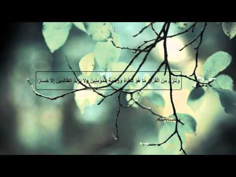 Strong Ruqyah to expel evils out of your body & house - Abdul Ati Al Hasani