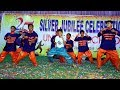 34 SO GAMA MIX SONG BY 5th CLASS STUDENTS Mp3
