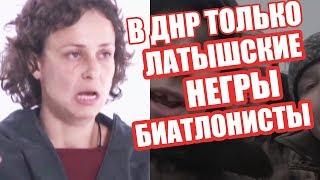 Обзор СКАНДАЛЬНОГО интервью Чичериной и ПОТЕРЯННОЕ ПОКОЛЕНИЕ Донбасса - Гражданская оборона