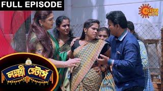 Laxmi Store - Full Episode | 3 July 2021 | Sun Bangla TV Serial | Bengali Serial
