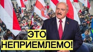 """Лукашенко высказался о """"НАЦИСТСКОМ"""" (Б-Ч-Б) флаге ПРОТЕСТУЮЩИХ"""