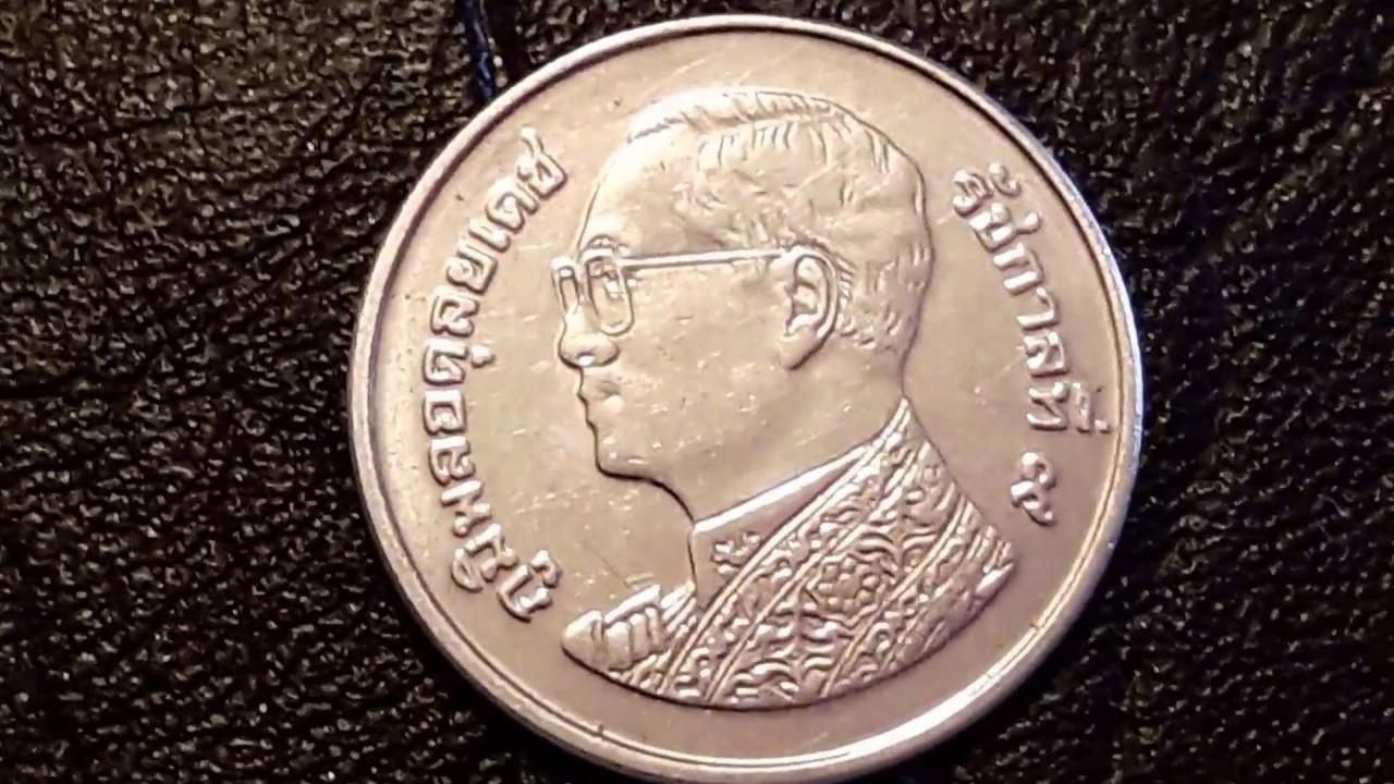 Сколько стоит один бат сколько стоит 5 рублей 2008 года