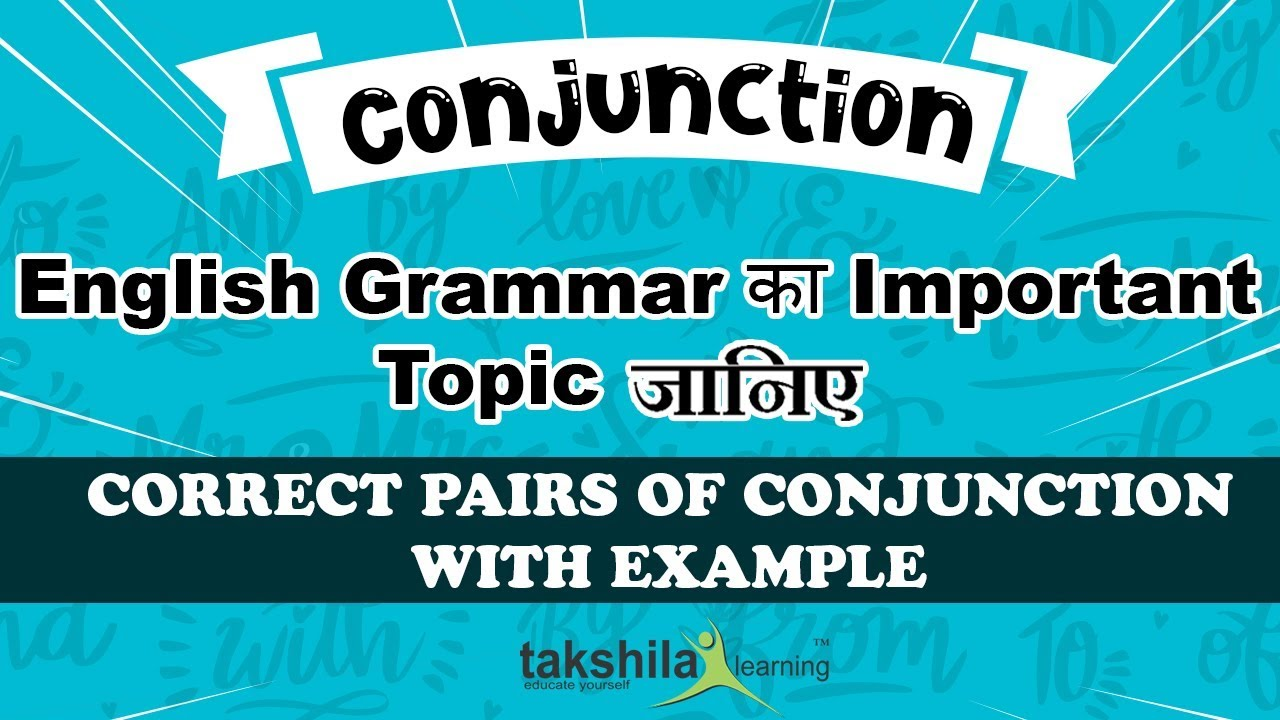 hight resolution of Learn Types of conjunctions - Parts Of Speech for English Grammar