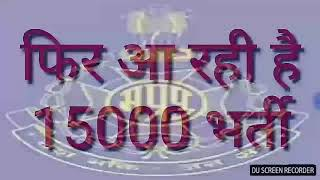 Download Video Mp police new vacancy 2018-19 MP3 3GP MP4